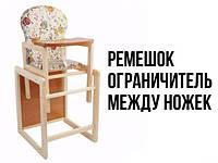 Деревянный детский стульчик трансформер, столик для кормления Сова на ветке.