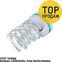 Лампа светодиодная лампочка LED 24W E27 спиральная / светодиодная лампочка