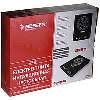 Индукционная электроплита BESSER 2000 Ват (10213) Стеклокерамическая
