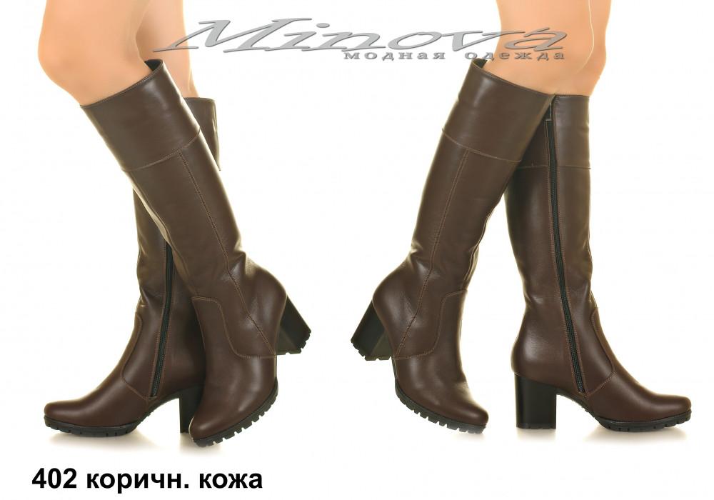 f4ce389774c8 Женские зимние кожаные сапоги на каблуке (размеры 35-42): продажа, цена в  Днепре. ...