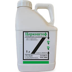 Фунгицид Церкоштеф, дифеноконазол 250 г/л + карбендазим 250 г/л; свекла, пшеница