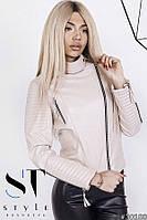 Женская куртка стеганная косуха 30