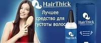 100 ОРИГИНАЛ Hair Thick Спрей для густоты волос. Необыкновенная густота,достигается за очень короткое время