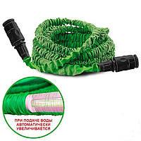 Шланг Х HOSE 60м Зеленый