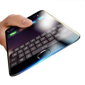 Bakeey 0.2 мм 5D Изогнутый Край Холодной Резьбы Закаленное Стекло-Экран Протектор Для iPhone 6/6s-1TopShop