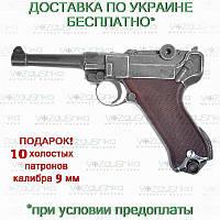 Стартовый пистолет ME Luger P-08 9 мм (Parabellum), фото 1
