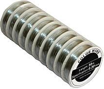 Проволока для бисера (0.30mm/50m) серебро