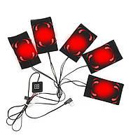 5шт.65 ℃ Электрическая нагревательная панель 3 Регулируемая шестерня DIY Термобелье Подогреваемая одежда