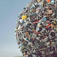 Прием промышленных отходов содержащих цветные, редкоземельные и драгоценные металлы