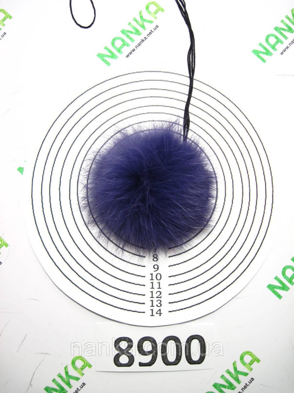 Меховой помпон Кролик, Фиолет, 7 см, 8900