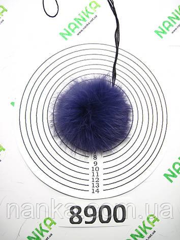 Меховой помпон Кролик, Фиолет, 7 см, 8900, фото 2