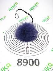 Меховой помпон Кролик, Фиолет, 7 см, 8900, фото 3