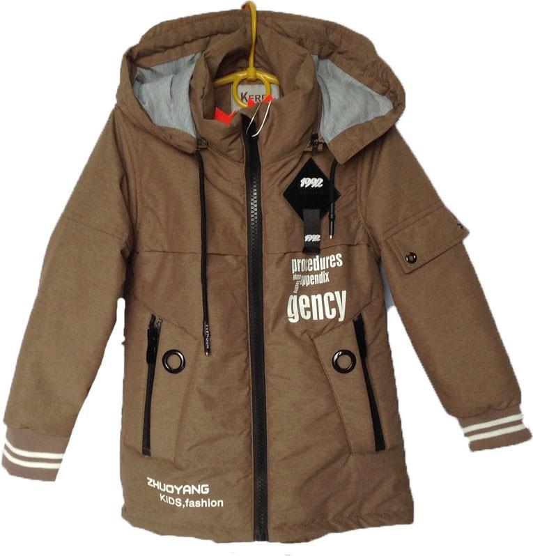 """Куртка детская демисезонная """"1992"""" #816 для мальчиков. 4-5-6-7-8 лет. Светло-коричневая. Оптом."""