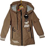 """Куртка детская демисезонная """"1992"""" #816 для мальчиков. 4-5-6-7-8 лет. Светло-коричневая. Оптом., фото 1"""