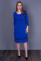 Стильное платье цвета электрик (размеры в наличии 52 54 56 58) код 5508