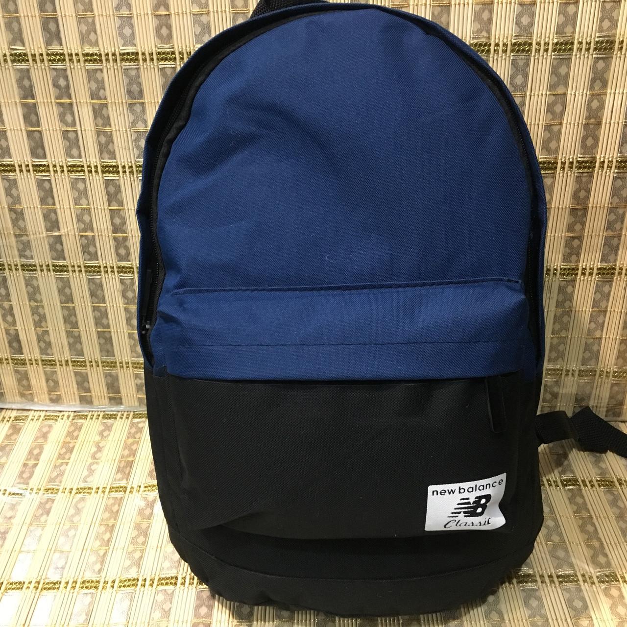Стильный рюкзак нью баланс,new balance оптом  продажа, цена в ... dd38c26bc0d