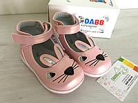 Детские туфли  на девочку Зайчик 19-26