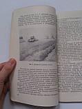 Егоров И. Воздухоочистители колесных и гусеничных машин. Воениздат 1956 год, фото 4