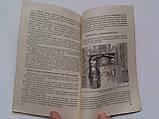 Егоров И. Воздухоочистители колесных и гусеничных машин. Воениздат 1956 год, фото 6