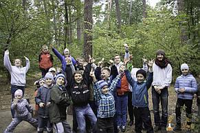 Детский квест в парке для мальчишек 8-9 лет.  1.10.2017 8