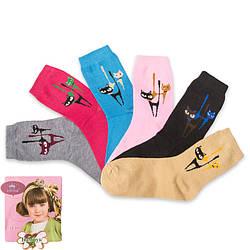 Носки для девочки подростковые бамбук Корона C3302-1