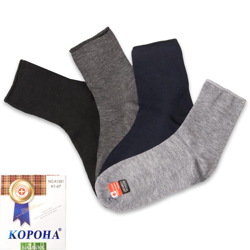 Носки мужские с бамбуковым волокном и компрессионной резинкой Корона A1306