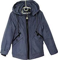 """Куртка детская демисезонная """"My Fushi"""" #8 для мальчиков. 6-7-8-9-10 лет. Светло-серая. Оптом., фото 1"""