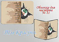 Пошитая обложка на паспорт №11