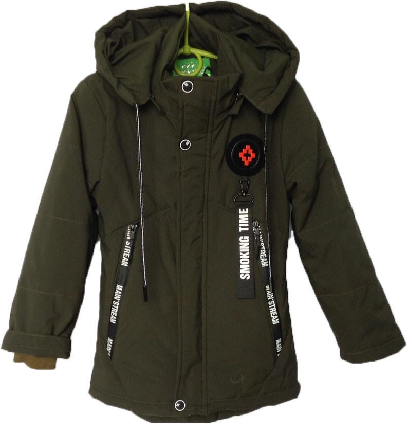 """Куртка детская демисезонная """"Smoking Timei"""" #7-815 для мальчиков. 5-6-7-8-9 лет. Коричнево-зеленая. Оптом."""