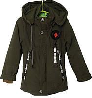 """Куртка детская демисезонная """"Smoking Timei"""" #7-815 для мальчиков. 5-6-7-8-9 лет. Коричнево-зеленая. Оптом., фото 1"""