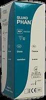 Тест-полоски «Глюкофан» (определение глюкозы в моче) 50шт.