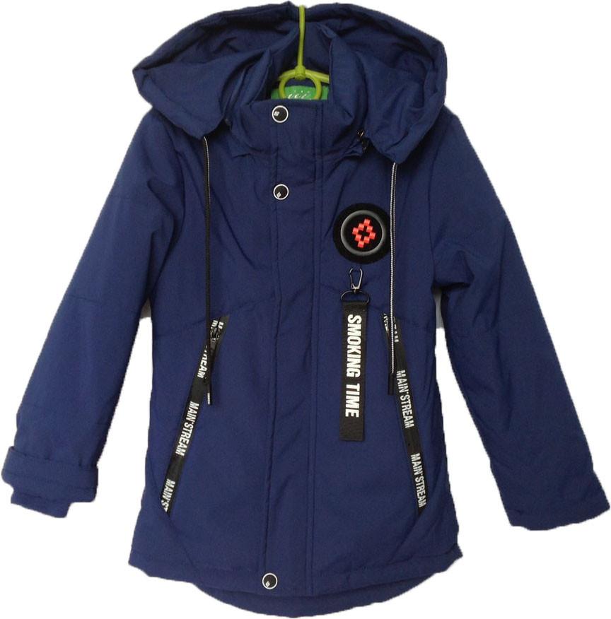 """Куртка детская демисезонная """"Smoking Timei"""" #7-815 для мальчиков. 5-6-7-8-9 лет. Синяя. Оптом."""