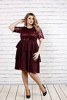 Женское Платье с пышной юбкой марсал | 0754-2 (42-74), фото 1