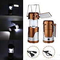 3в1ВыдвижнойСолнечнаяФонарь Кемпинг Тент USB аккумуляторная LED Фонарик фонарик