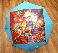 Зонт для мальчиков Бакуган (Bakugan)(12263)