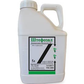 Фунгицид Штефозал (Дерозал) карбендазим 500 г/л; для свеклы, пшеницы, подсолнечника