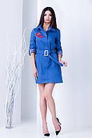 Женское джинсовое платье-рубашка (Палома mrb)