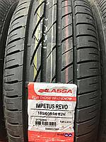 Шина Lassa Impetus Revo 185/60 R14 82H
