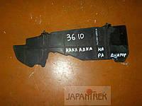 Накладка на радиатор TOYOTA AXIO/FIELDER 06- 1NZ-FE/2ZR-FE