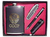 NF29 Подарочный набор с флягой, Набор с флягой, фляга + ложка + вилка + рюмка + лейка, Фляга СССР стопки