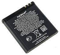 Аккумулятор (батарея) Nokia BL-5K (1200 mAh)