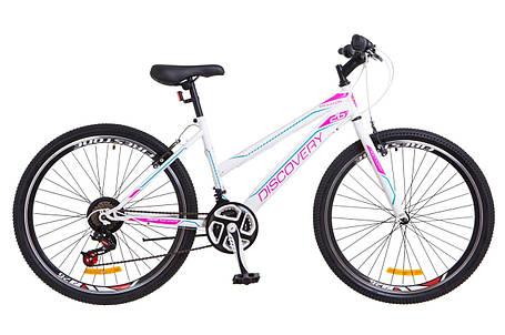 Велосипед для девушек женский спортивный Дискавери Passion 26, фото 2