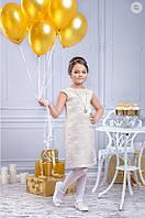 Праздничное платье с брошкой Gold; 140, 146, 152 размер, фото 1