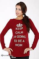 """Туника для беременных """"Kristen calm"""" из хлопкового трикотажа, бордовая, фото 1"""