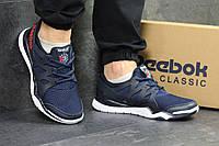 Мужские кроссовки  Reebok TR  рибок - Сетка , резиновые вставки, подошва пена   Размеры: 41-45 Вьетнам, фото 1