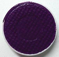 Восковая акварель 6 гр. (фиолетовая) Make-Up Atelier Paris