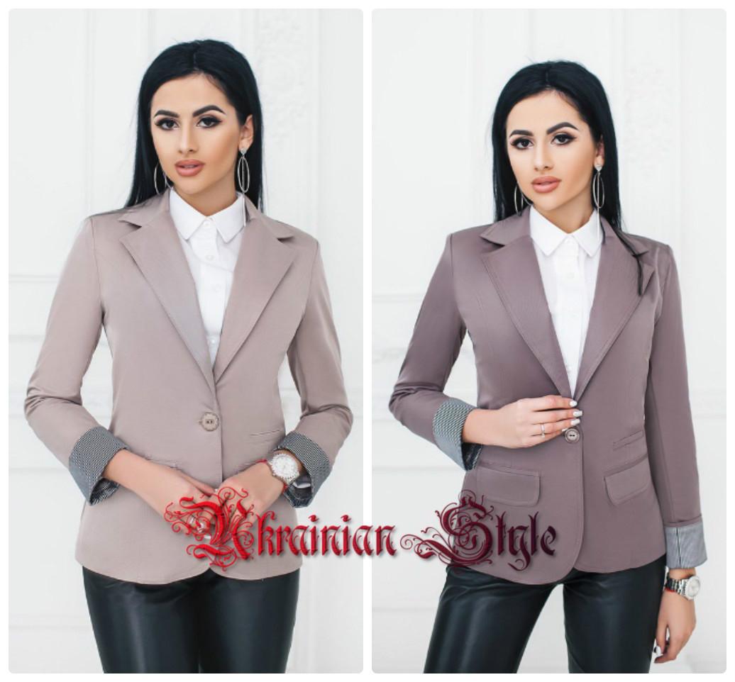 fbc933369e8 Классический женский пиджак с длинным рукавом.  продажа