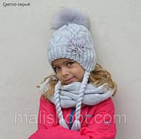 Шапка зимняя с косами для девочки