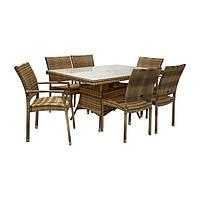 Столовый комплект Wicker (k11982)