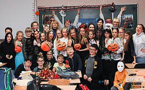 Детский квест в школе для 6 класса на Хэллоувин в школе  26.10.2017 5